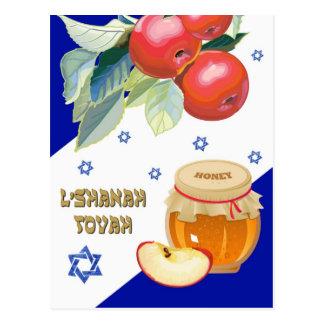 Rosh Hashanah. Carte postale juive de nouvelle