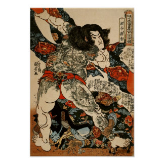 Roshi Ensei avec des beaux-arts de Kuniyoshi de Poster