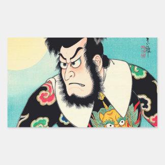 Roucoulement ; Tatouage oriental de Kezori Kyuemon Autocollant Rectangulaire