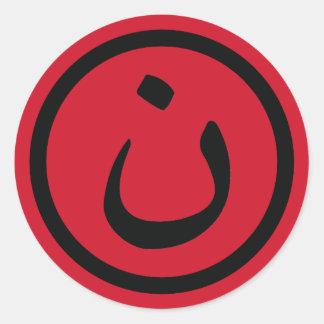 Rouge chrétien de Nasrani Irak de solidarité Sticker Rond