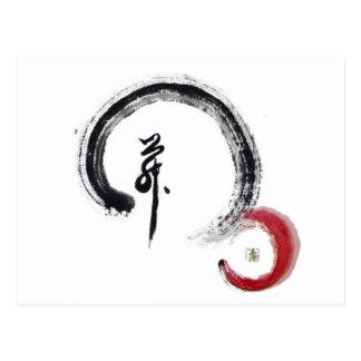 Rouge de zen - Enso Cartes Postales