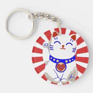 Rouge et blanc mignons chanceux mignons de chat de porte-clés