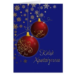 rouge grec de Joyeux Noël et cartes d'ornements