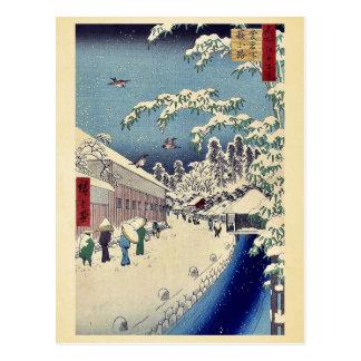 Ruelle d'Atagoshita et de Yabu par Andō, Hiroshige Cartes Postales