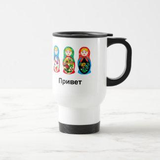 Russe bonjour au revoir mug de voyage