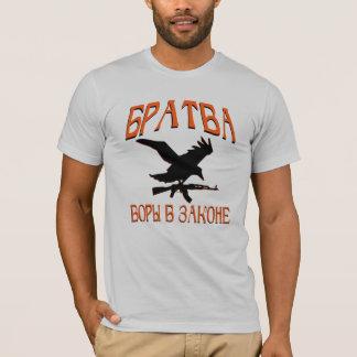 Russe Mafiya T-shirt