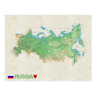 ♥ Russie de CARTES POSTALES de CARTE