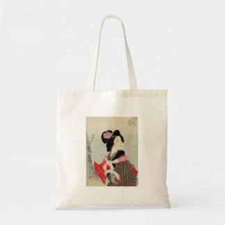 Sac Art japonais de Madame Suzuki Kason Sakura Japon
