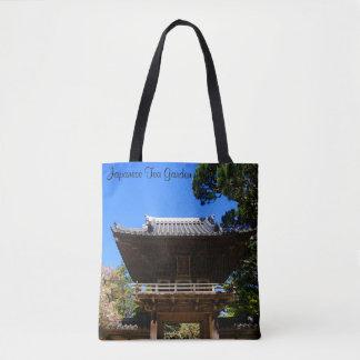 Sac fourre-tout japonais à l'entrée #4 de jardin