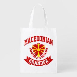 Sac Réutilisable Grand-papa macédonien