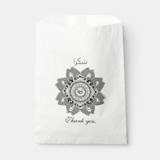 Sachets En Papier Thankyou شكرا