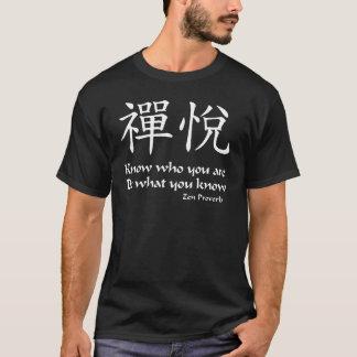 Sachez la joie de zen (les chemises foncées) t-shirt