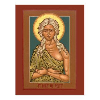 Saint Mary de carte de prière de l'Egypte Carte Postale