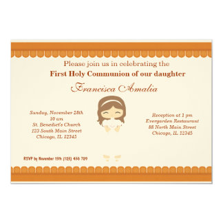 Sainte communion carton d'invitation  12,7 cm x 17,78 cm