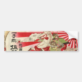 Saké pour une copie vintage samouraï de bois de gr autocollant de voiture