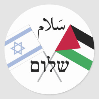 Salaâm Shalom de paix de l'Israël Palestine Sticker Rond