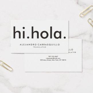 salut noir blanc audacieux moderne bilingue de cartes de visite