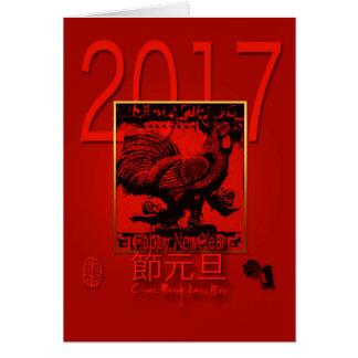 Salutation 2017 d'année de coq dans la carte