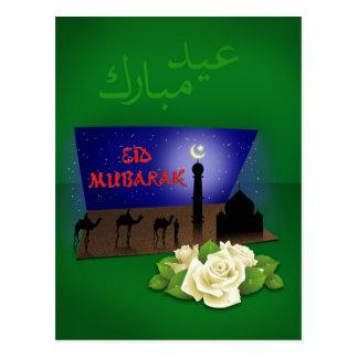Salutation d'Eid Mubarak 3D - carte postale