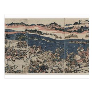 Samouraïs à la guerre avec les boucliers et les carte postale