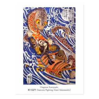 Samouraïs combattant la salamandre géante carte postale