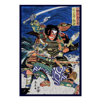 Samouraïs légendaires de guerrier d'ukiyo-e japona poster