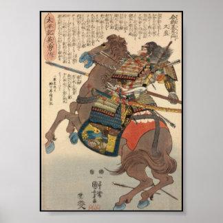 Samouraïs sanglants dans la pleine armure sur un c posters