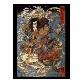 Samouraïs surfant sur les dos des crabes C. 1800's Carte Postale
