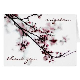 sans titre, merci, arigatou cartes de vœux