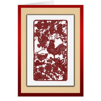 Scène chinoise de Papercut de coq de zodiaque Carte De Vœux