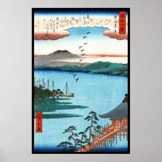 Scène vintage japonaise fraîche de waterscape de posters