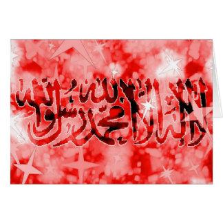 Scintillant rouge de Shahada Carte De Vœux