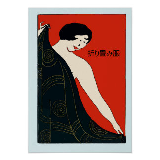 """""""Se pliant vêtx"""", style japonais, 折り畳み服 Poster"""
