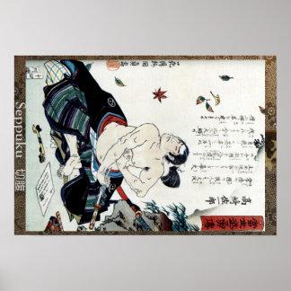 Seppuku 切腹 posters