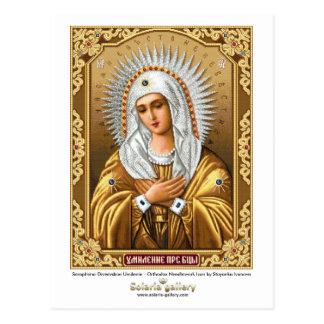Seraphimo-Diveevskoe Umilenie - carte postale