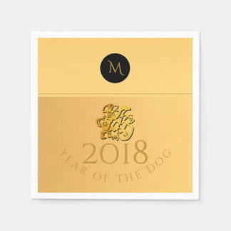 Serviette 2018 chinoise du monogramme P de Serviettes En Papier