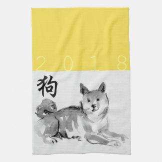 Serviette chinoise 2 du zodiaque K de symbole de