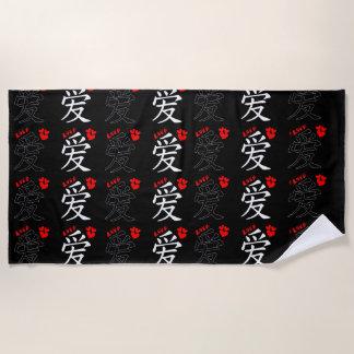 Serviette De Plage Amour/coeurs/calligraphie japonaise