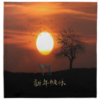 Serviettes En Tissus Coucher du soleil, arbre, oiseaux, lévrier, chien