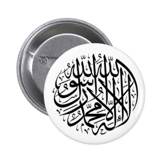 Shahada Badges