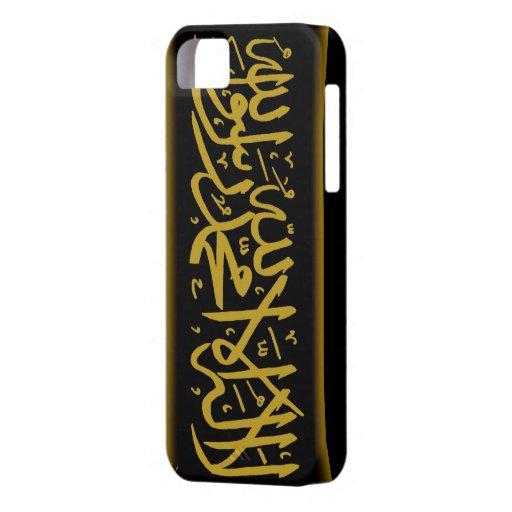 Shahada islamique coque iPhone 5