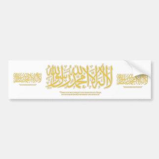 Shahadah de LailahailAllah- - adhésif pour pare-ch Autocollant De Voiture