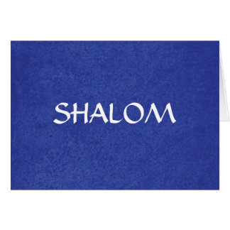 Shalom a affligé l'arrière - plan bleu carte de vœux