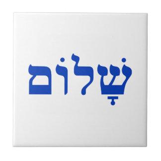 Shalom blanc et bleu petit carreau carré