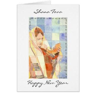 Shana Tova - carte de bonne année