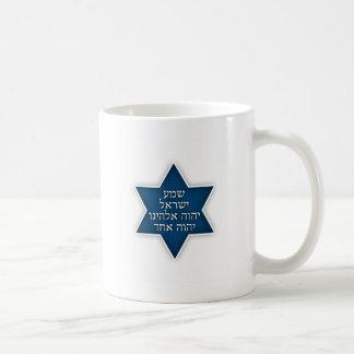 Shema Israël - exclusivité et conception originale Mug