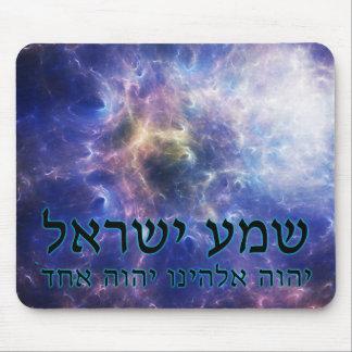 Shema Yisrael Tapis De Souris