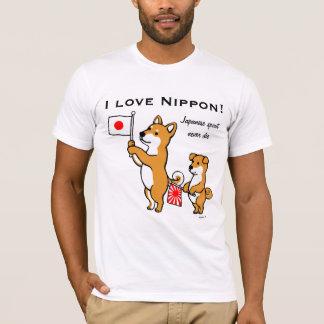 Shiba Inus et drapeaux japonais T-shirt