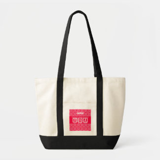 Shopaholic drôle rose mangent la récompense de sacs fourre-tout