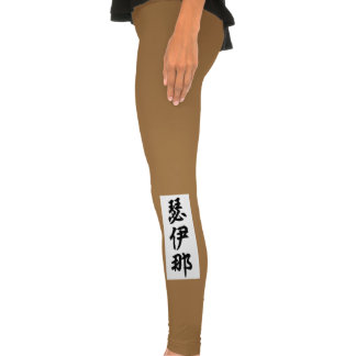 sierra leggings